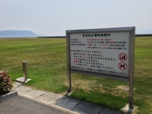 児島 クルクル センター